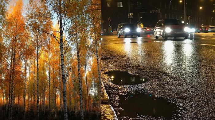 Lokakuussa ruska vaihtuu paljaisiin oksiin ja kadut kiiltelevät sadeiltoina.